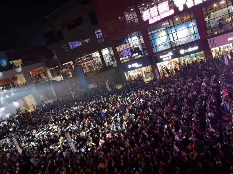 宜都首个城市文化综合体建成开放_嘉木醇首届市民文化周盛大开幕