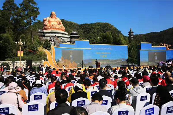 雪窦山弥勒文化节举行