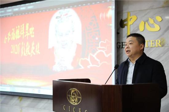 2020•致敬英模活动在京举行
