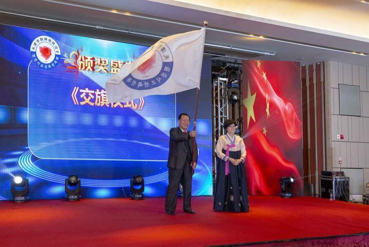 天津朝鲜族联谊会换届暨团拜会在天津皇冠假日酒店举行