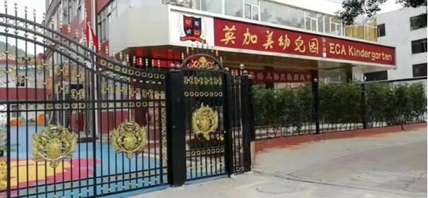 广州天河区新添一家私立幼儿园_引入英国教育部幼教理念