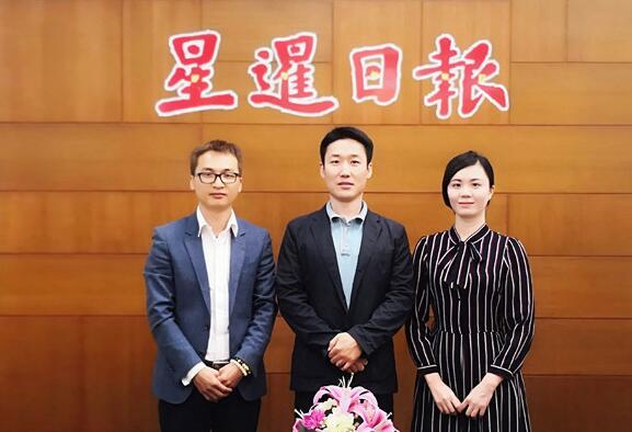 扩大影响力版图_香港紫荆网高层访问泰国星暹日报