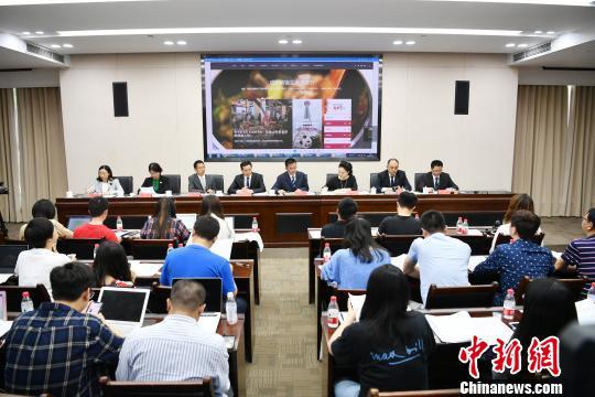 成都熊猫亚洲美食节Logo和吉祥物正式发布