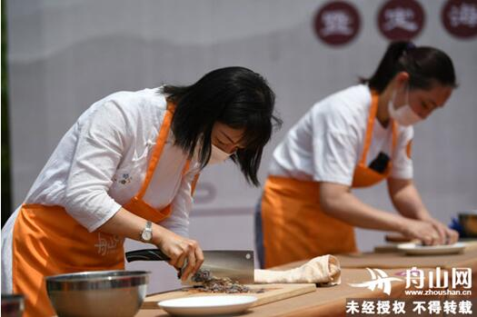 """浙江舟山��印鞍倏h千碗・舟山味道""""活��"""