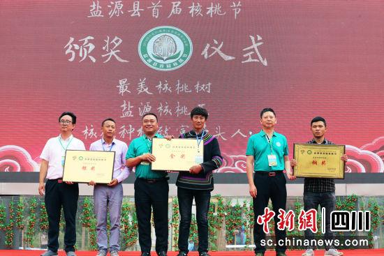 颁奖仪式。王磊 摄