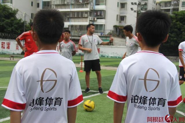 阿根廷百年豪门落户鹭岛 助力中国青少年的足球梦