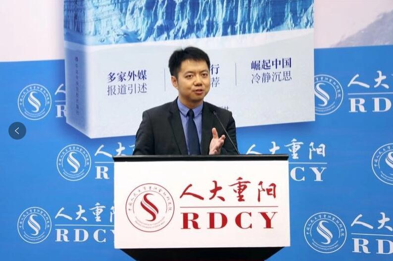 《强国长征路:百国调研归来看中华复兴与世界未来》研讨会在京举行