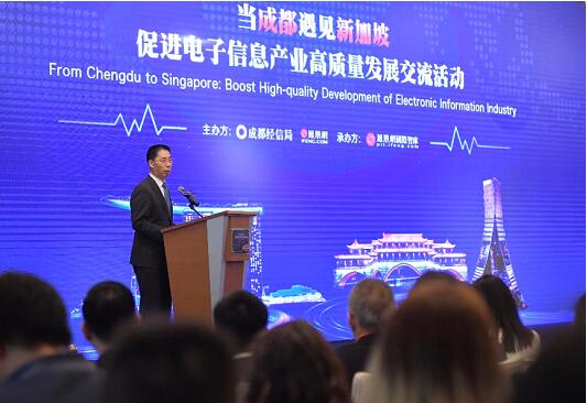 A Tale of Two Cities: How Cooperation Helps Chengdu and Singapore Go Further As Regional Tech Engine