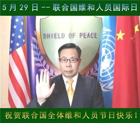 陈恩田:中国坚持和平发展,促进世界经济发展更加平衡、更加健康