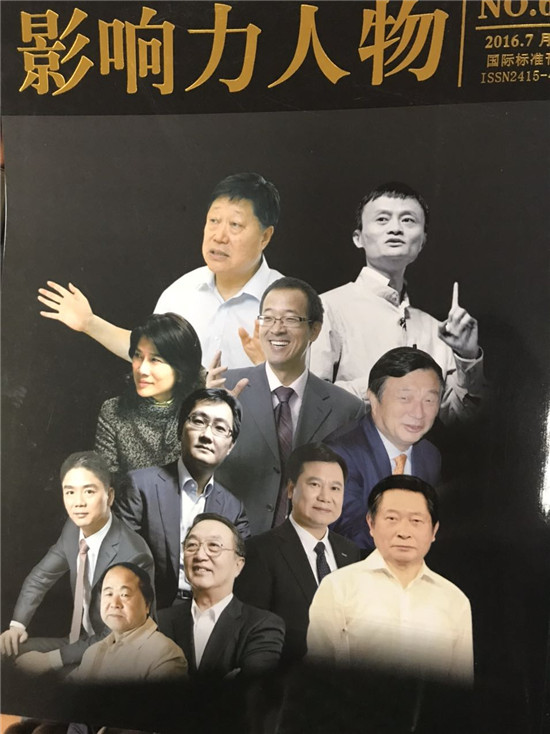 """""""袁勤生管理思想""""展示厅在江苏常熟落成"""