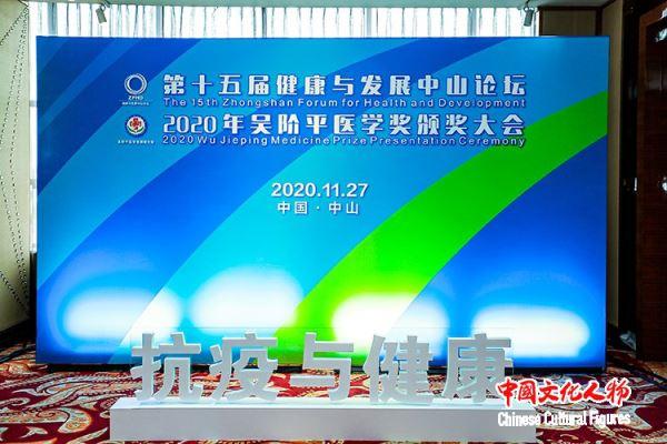 """""""国字号""""研究院落户中山_千亿级健康产业乘势而行"""